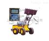 BST106-N59装载机秤BST106-N59,装载机电子秤价格丨报价