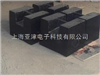 【供应】500kg电子磅秤校准砝码M1等级铸铁砝码上海砝码