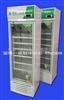 YNYLG-A药店冷藏柜,医院药品冷藏柜,疫苗单门药品冷藏柜,药品阴凉柜