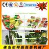 广东新鲜蔬菜包装机械 广东蔬果包装机 自动入袋封口机