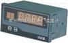 XMTG-8912温度报警仪表,智能控制温度仪表