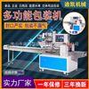 DK-450250g月饼包装机
