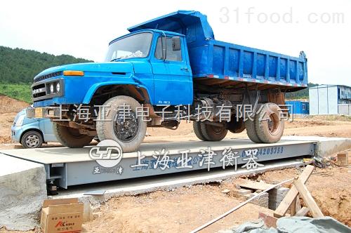 SCS100吨标准型汽车衡精选优质钢材买地磅有好礼送