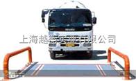 10吨便携式汽车衡