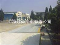 上海SCS数字式汽车地磅,电子地秤,130吨电子汽车衡