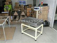 GTC工业滚筒秤优质厂家、流水线滚筒电子秤厂家、物流动力滚筒电子秤销售